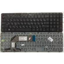 Клавиатура для ноутбука HP Pavilion 17e 17-e 17-e013sr
