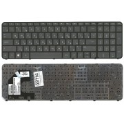 Клавиатура для ноутбука HP Pavilion SleekBook 15
